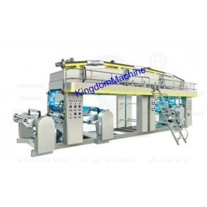 Máquina de laminación con corrección de error fotoeléctrica